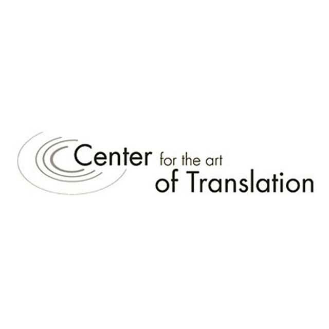 Center for the art of Translation Logo